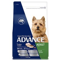 Advance Diet Adult Small Breed Turkey And Rice