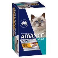 Advance Feline can 85gx7  Wet