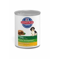 HS K9 PUPPPY SAVOURY CHICKEN 370GM x 12