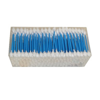 Henry Schein Cotton Buds- Double Ended 200 Pack 8cm