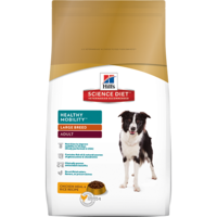 Hills Science Diet Canine Adult Healthy Mobility Large Breed
