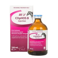 COpHOS B 100ml Nature Vet