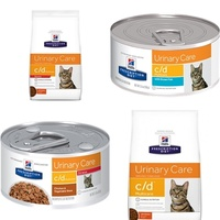 Hills Prescription Feline c/d Multicare
